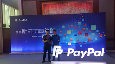 CEO受邀参加Paypal合作伙伴峰会