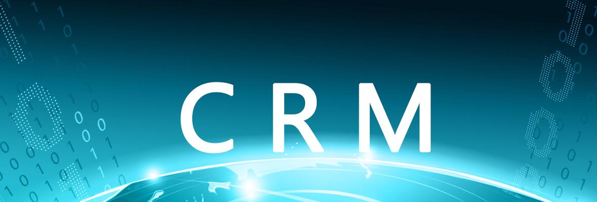 CRM客户管理系统到底能为企业带来什么好处?