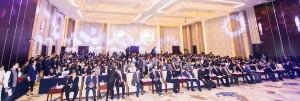 全球搜受邀出席第五届全球跨境电子商务大会!