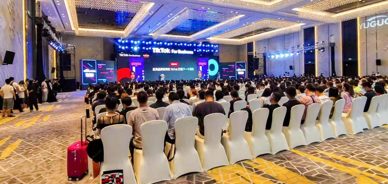 黑格增长&全球搜| 携手TikTok For Business探索品牌跨境出海新机遇