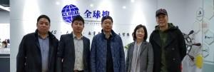 热烈欢迎商务部中国国际电子商务中心副总裁陆建栋一行莅临全球搜指导工作!