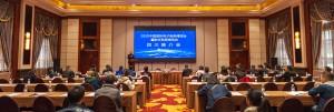 全球搜深圳服务中心签约2019中国国际电子商务博览会暨数字贸易博览会