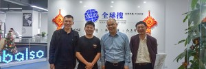 谷道科技与南京建邺区就深化合作事项达成初步意向 助力外贸企业全球营销战略布局