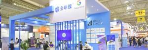 """2021跨博会 全球搜赴""""Google海外推广之约"""""""