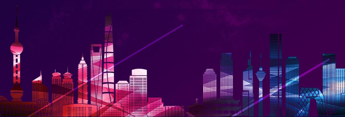 谷道科技 – 上海分公司正式成立