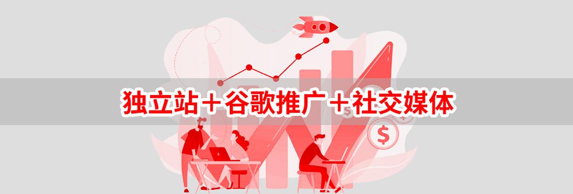 黑格增长 | 助力外贸企业出海营销推广的3大「利器」