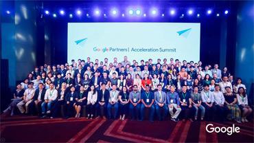 2018谷歌合作伙伴峰会