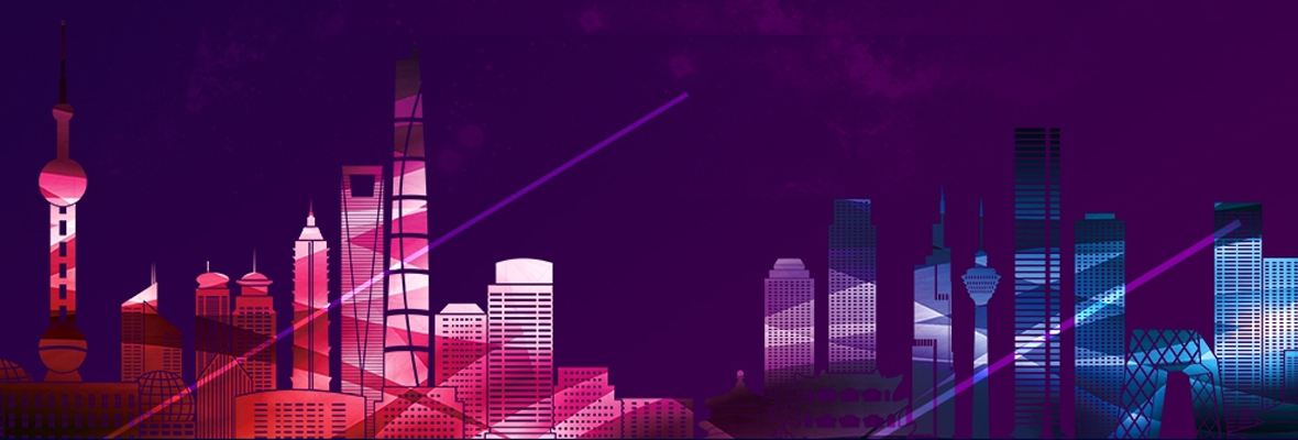 谷道科技 – 深圳分公司正式成立