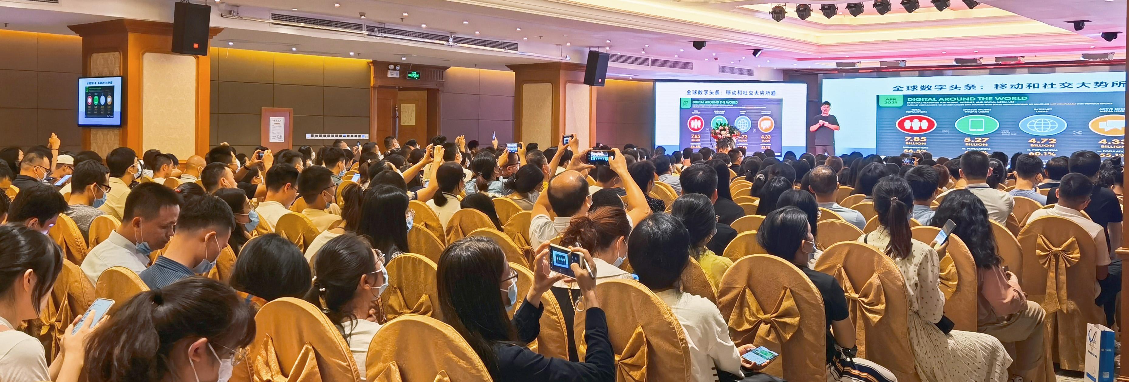 【外贸增长学院】第11期 | 深圳站 赢在LinkedIn实战分享会!
