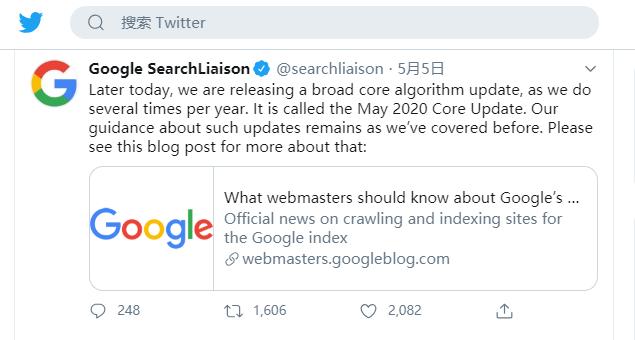 谷歌:2020年5月核心算法更新,大批网站将受到影