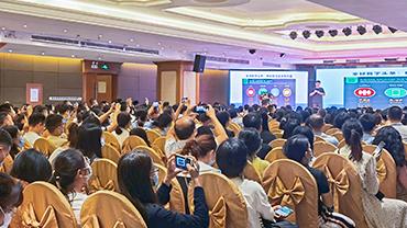 外贸增长学院第11期·深圳站