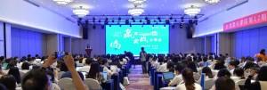 【外贸增长学院】第12期   成都站 打开LinkedIn获客新思维