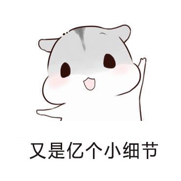 src=http___img.mp.itc.cn_upload_20170628_f3c37935676d4f93880d562aec9f2c0f_th.jpg&refer=http___img.mp.itc