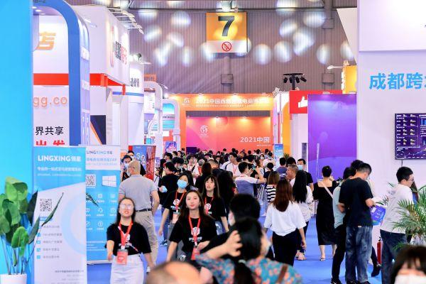 全球搜&跨博会4