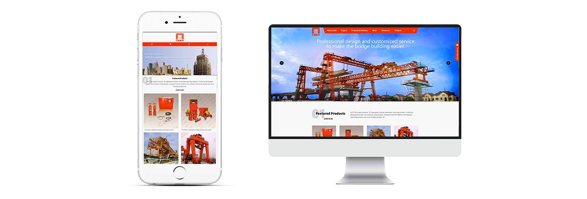 为什么每个企业都需要一个H5网站?