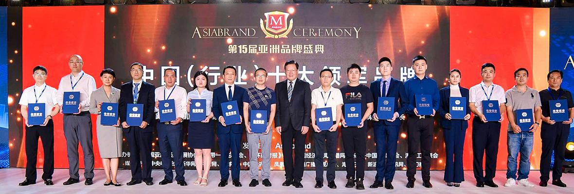 【喜讯】全球搜荣膺中国大数据行业十大领军品牌!