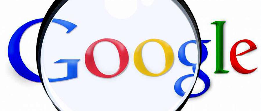 Google排名,什么才是最主要的因素?